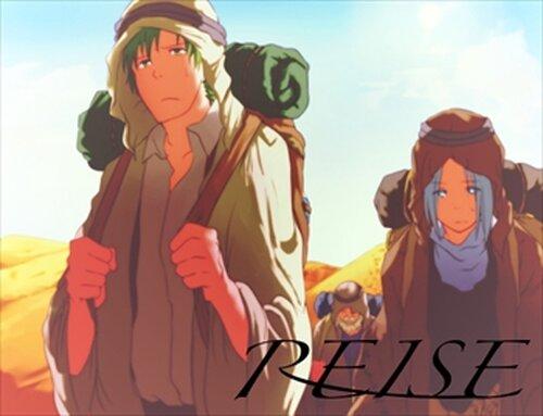 REISE Game Screen Shot4