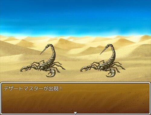 REISE Game Screen Shot5
