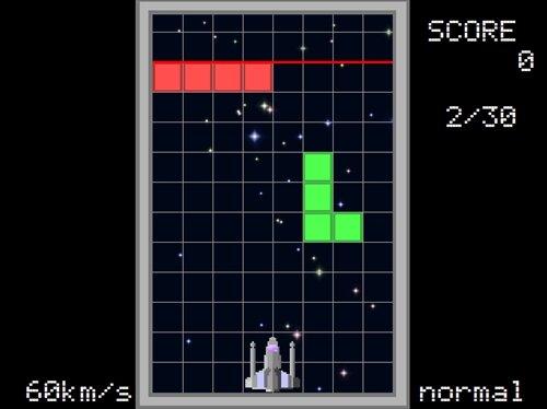 テトリス×シューティング Game Screen Shot1