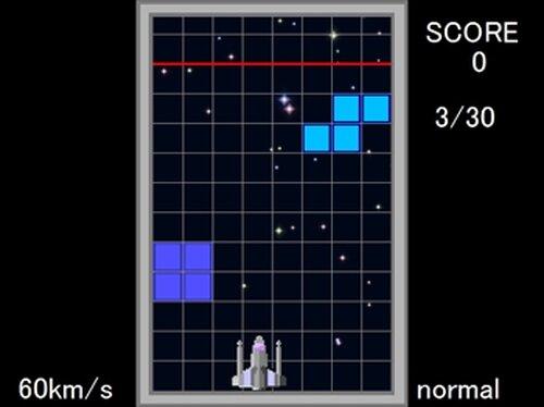 テトリス×シューティング Game Screen Shot2
