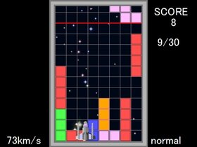 テトリス×シューティング Game Screen Shot3