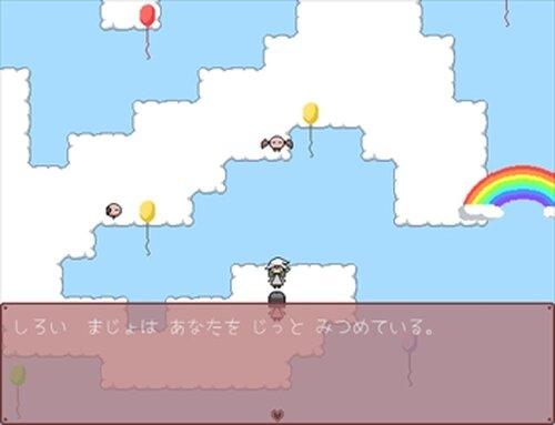 君が死ぬ夢を見た Game Screen Shot3