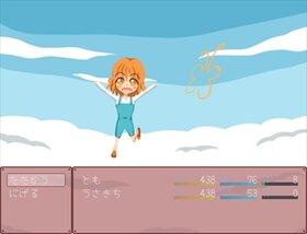 君が死ぬ夢を見た Game Screen Shot5