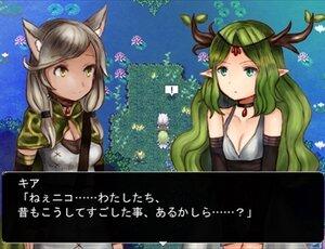 ニエノウタ Screenshot
