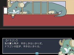 apathy_1.00 Game Screen Shot4