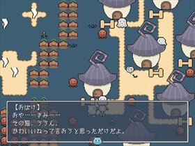 apathy_1.00 Game Screen Shot5