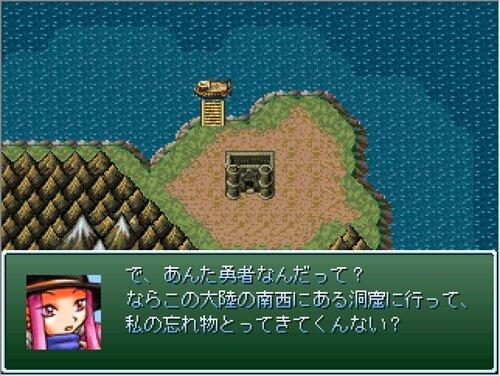 古風で真面目なRPG Game Screen Shot