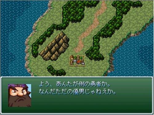 古風で真面目なRPG Game Screen Shot4