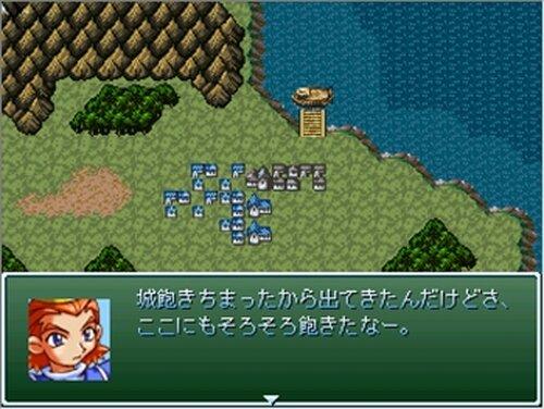 古風で真面目なRPG Game Screen Shot5