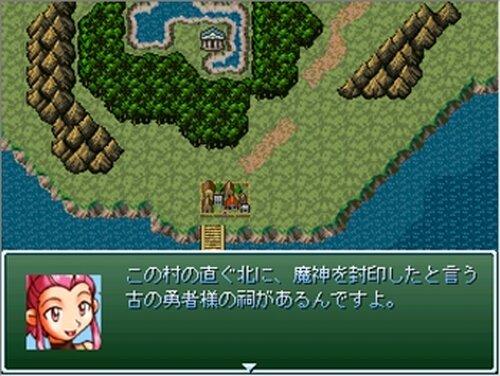 古風で真面目なRPG Game Screen Shots