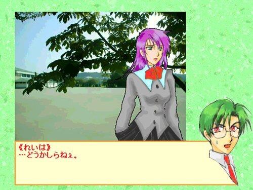 恋愛未満~ある言霊使いの憂鬱?~ Game Screen Shot1