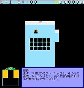 オメガストーリー 新人隊員編 Game Screen Shot2