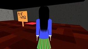 ミえるひとたち テクニカルデモ Game Screen Shot3