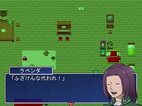 水平線のBallad Game Screen Shot4