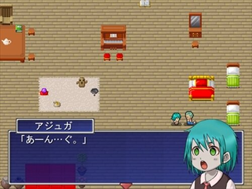水平線のBallad Game Screen Shot5