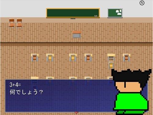 ハヤーユの算数授業 Game Screen Shot1