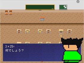 ハヤーユの算数授業 Game Screen Shot3