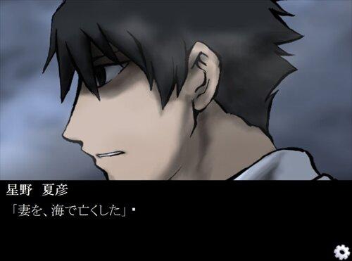 霧笛 Game Screen Shot