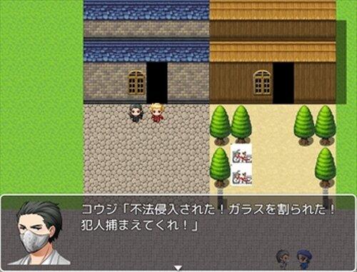 お買い物ゲーム Game Screen Shot3