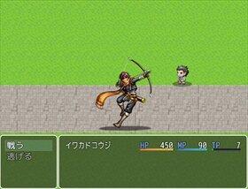 お買い物ゲーム Game Screen Shot4