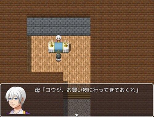 お買い物ゲーム Game Screen Shots