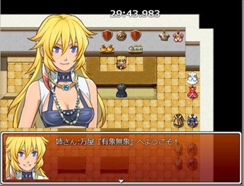 傾奇者-KABUKIMONO- Game Screen Shot5