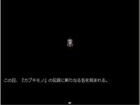 傾奇者-KABUKIMONO-