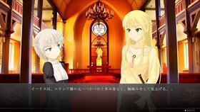 BLOOD NOTE episode1 Game Screen Shot4