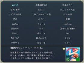 ウディタパズル_絆 Game Screen Shot2