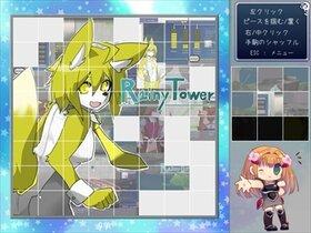 ウディタパズル_絆 Game Screen Shot4