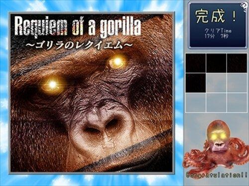 ウディタパズル_絆 Game Screen Shot5