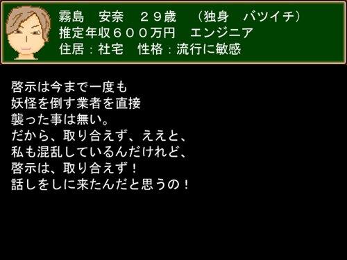 科学に飽きた人類達 第17巻 真の敵『キャンサー』 Game Screen Shot1