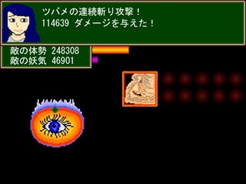科学に飽きた人類達 第17巻 真の敵『キャンサー』 Game Screen Shot3