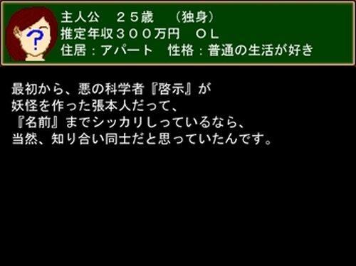 科学に飽きた人類達 第17巻 真の敵『キャンサー』 Game Screen Shot4