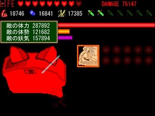 科学に飽きた人類達 第17巻 真の敵『キャンサー』 Game Screen Shots