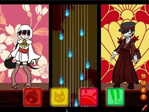 奇奇怪怪コイ絵巻ノ2(Ver2.01) Game Screen Shot3