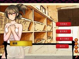 奇奇怪怪コイ絵巻ノ2(Ver2.01) Game Screen Shot4