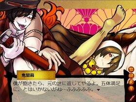 奇奇怪怪コイ絵巻ノ2(Ver2.01) Game Screen Shot5