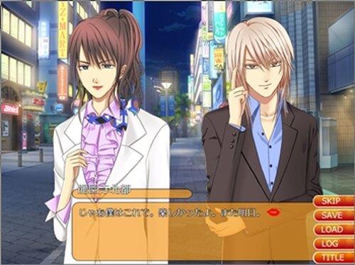 おかまDE騎士~私の婚約者はおねえ!?~(体験版) Game Screen Shot4