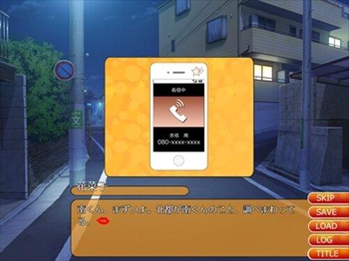 おかまDE騎士~私の婚約者はおねえ!?~(体験版) Game Screen Shot5