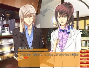 おかまDE騎士~私の婚約者はおねえ!?~(体験版) Game Screen Shot