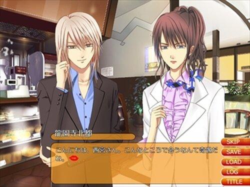 おかまDE騎士~私の婚約者はおねえ!?~(体験版) Game Screen Shots