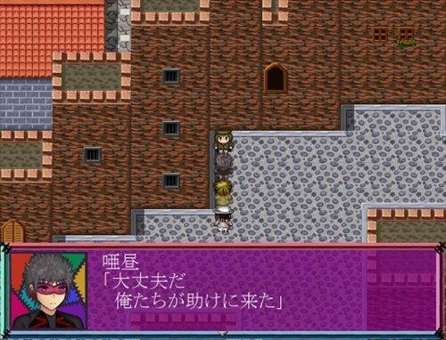 理想殺しのトライオット Game Screen Shot1