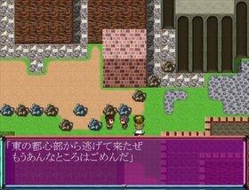 理想殺しのトライオット Game Screen Shot3