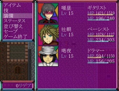 理想殺しのトライオット Game Screen Shot5
