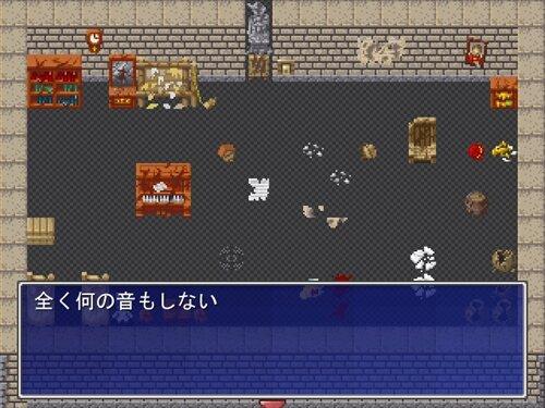 音のない部屋 Game Screen Shot1