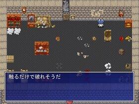 音のない部屋 Game Screen Shot4
