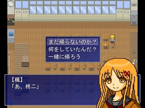 羊 夜 世界 RPG Game Screen Shot2
