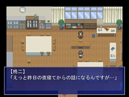 羊 夜 世界 RPG Game Screen Shot5