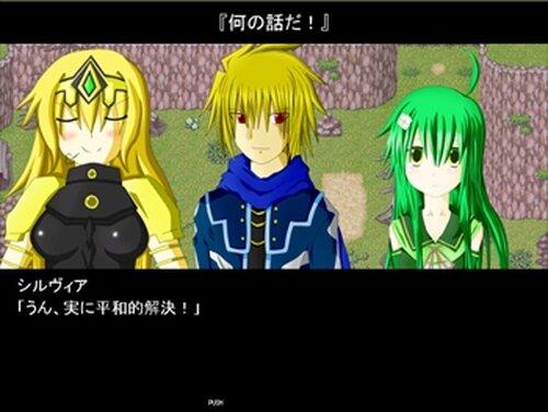 アルスノヴァ -カルペ・ディエム- Game Screen Shot3